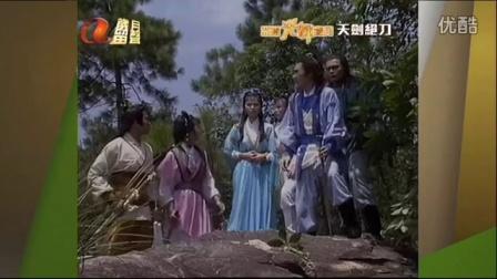 天剑绝刀(ATV)04(大结局)