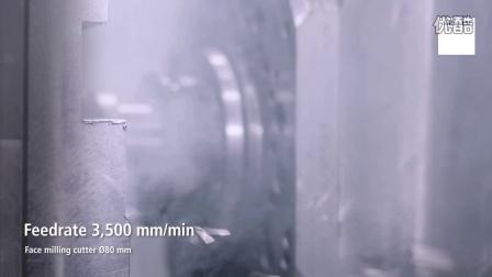 HELLER 机床的超高效45号钢加工——超大流量的刀具内冷