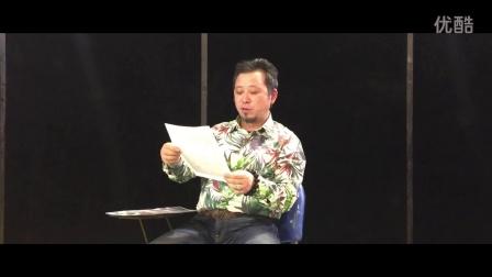 同语大家评画第五期视频——熊汉强