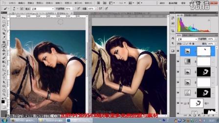PS新手入门进阶调色修图影楼婚纱写真设计教程合成时尚色彩