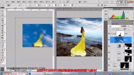 PS新手入门进阶调色修图影楼婚纱写真设计教程合成海边唯美色彩