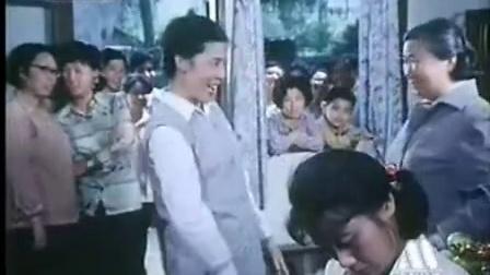 (1982年)烦恼的喜事