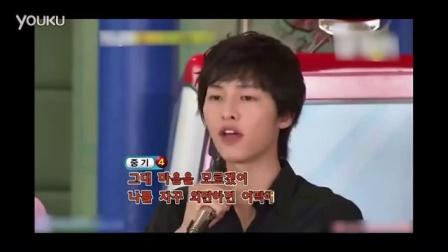 宋仲基综艺节目唱歌趴 看来老公真的很喜欢唱歌呀_标清