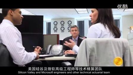 黄金币EGC宣传片2_高清