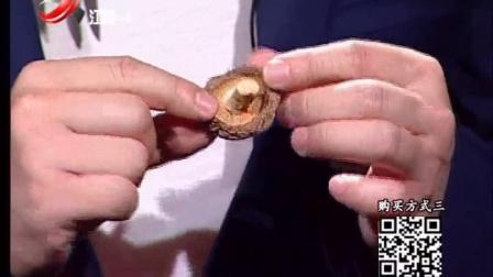 江西四套《云哥特产递》第七期   贵溪有机香菇