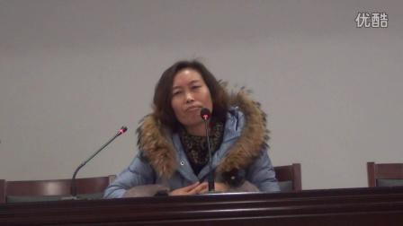 许昌实验中学班主任培训主讲人:董雪霞——第二部分