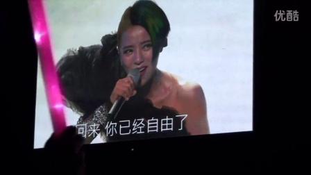 2016丁当della我爱你练习曲上海纯白旗舰版