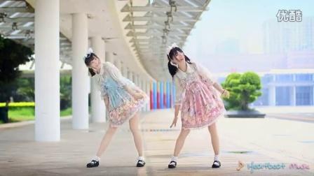 【宅舞搬运】(咝小喵X诉诉)Heartbeat Music