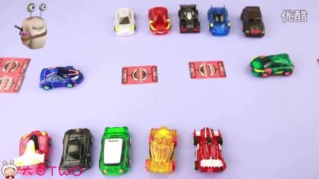 白白侠玩具秀:【魔幻车神】01 威甲车神VS疾风迅龙  变形机器人怪兽对决