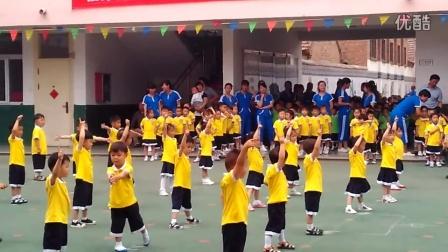 单县童星幼儿园庆祝六一师生会操表演20160526_171804