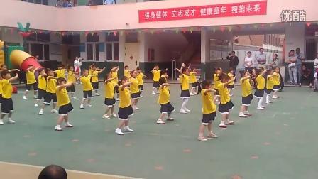 单县童星幼儿园庆祝六一师生会操表演20160526_173616