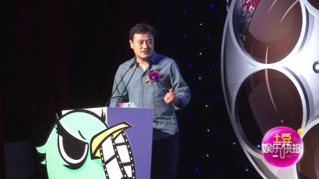 """""""啄影""""影评人大赛正式启动 刘开珞等担任最酷评委 160526"""