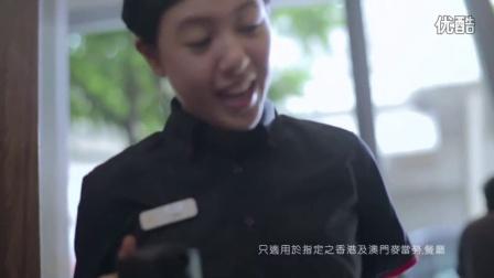 麥當勞 2015 芝士雞堡 芝士魚堡 廣告 [HD]