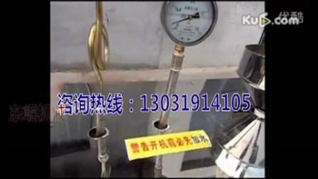 黄金米  养生面条机 吉林省集安市 玉米面条机18~1 米粉机米线机