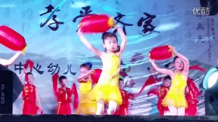 吴城中心幼儿园六一汇演开场舞《张灯结彩》震撼全场呦!