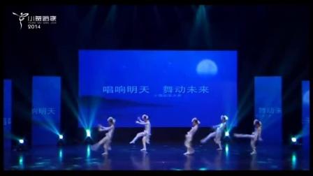 04幼儿舞蹈-月孤吟【公众号:幼师秘籍】
