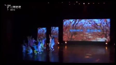01幼儿舞蹈-等待【公众号:幼师秘籍】