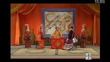秦腔《采石矶》全本  甘肃省西和县秦剧团