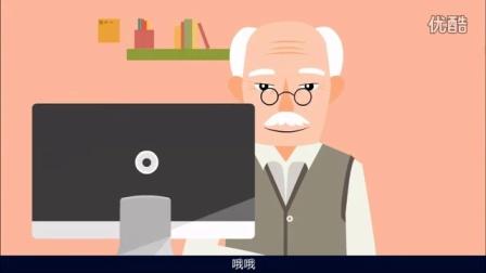 国开老年开放大学《老年人学电脑课程》之《初识电脑》
