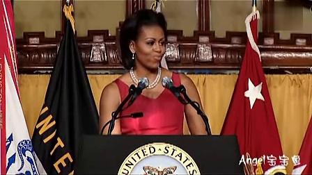 米歇尔•奥巴马对西点军校毕业生的演讲