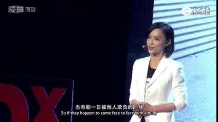 袁珊珊TED演讲