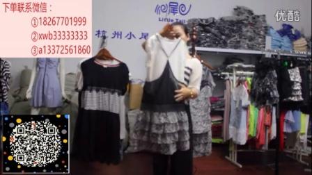 杭州小尾巴第120批索玛连衣裙看货视频