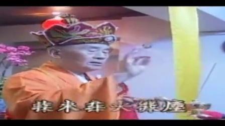 《瑜伽焰口施食全集》大诠老法师 主法 (1)