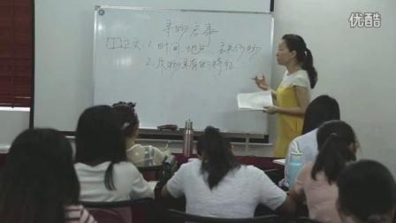 侨升教育高职高考网《语文》培训课室现场试听之一www.gdwedu.com