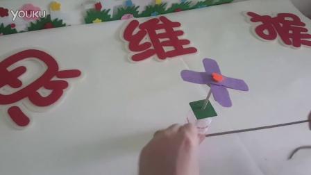 幼儿园自制玩教具手工制作小风车操作演示 幼儿园手工制作