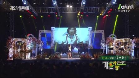 inet-TV-가요사랑콘서트 -평택편 2부 21 회2016-05-26 16-55-50