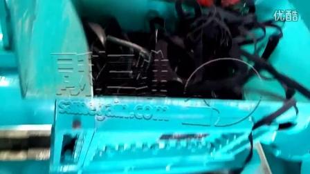 1240型双螺旋齿辊式対啮撕碎机破碎机双轴撕碎机制造鞋料边角料布料撕碎试机