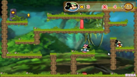 米老鼠和唐老鸭 米奇妙妙屋 米奇兄妹2 米奇兄妹的奇妙冒险全集游戏中文版