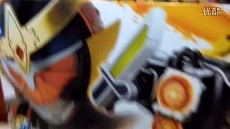 【Tczz】假面骑士铠武豪华版与Dx战级腰带对比