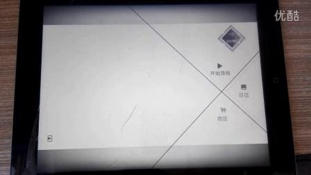【鲜果试玩】兰空VOEZ——买某酷会员赠歌?!