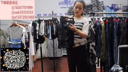 杭州小尾巴第123批索玛短裤(裙)看货视频