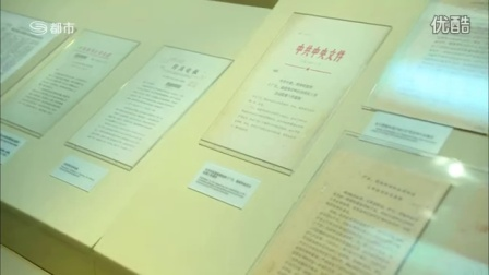 2014纪录片《解码深圳·华强北》(全四集)  第一集:风景的背影
