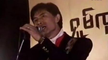 赛冒 演唱会 西双版纳异地恋-宰囡样VS哎帽傣街音乐网传播中心