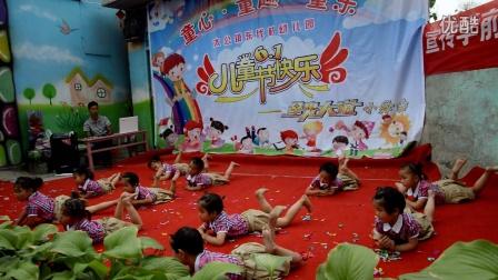 东代村幼儿园舞蹈小小一粒沙