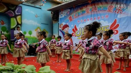 东代村幼儿园舞蹈《妈妈宝贝》