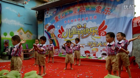 东代村幼儿园舞蹈《我会听话》