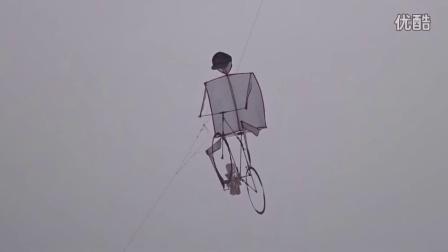 Taiwan三馬風箏工廠   自行車風箏