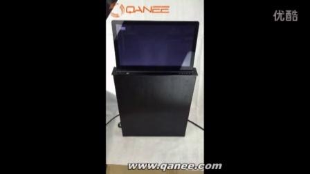 QANEE全铝合金超薄一体机升降器