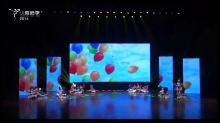 17幼儿舞蹈-十一点半【公众号:幼师秘籍】
