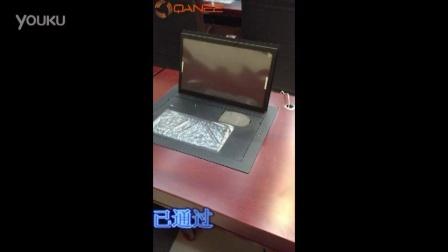 QANEE桌面液晶翻转器