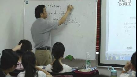 侨升教育高职高考网《数学》张老师-培训课室现场试听www.gdwedu.com