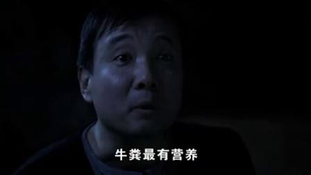 林正英僵尸鬼片大全电影《血衣招魂》国语经典1988
