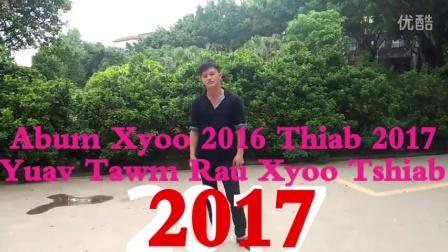 hmoob Fuaj Vwj mob siab tiam neej no 2016