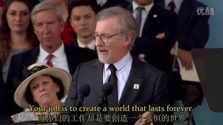 斯皮尔伯格2016年哈佛毕业典礼演讲 Filmmaker Steven Spielberg Speech - Harvard Com
