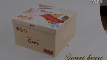 蛋糕盒、印刷包装盒,包设计个性纸盒,销售电话:13298313451