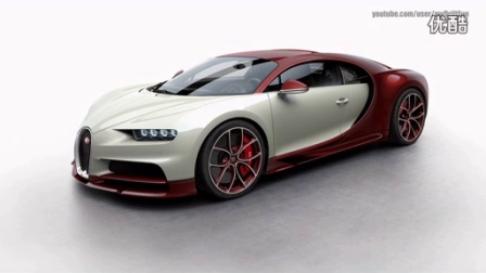 2016布加迪Bugatti Chiron各种车身颜色展示_标清
